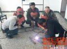 南京考电工证到哪里报名培训?南京兴邦