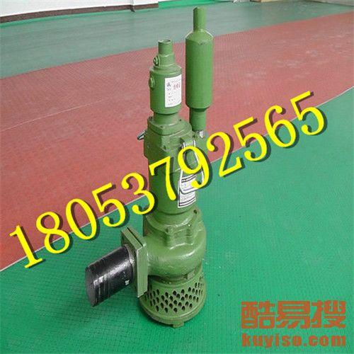 风泵说明FQW60-20K风动潜水泵厂家价格