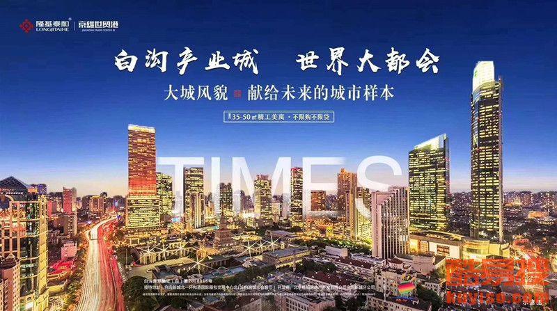 枣阳市新城区规划图