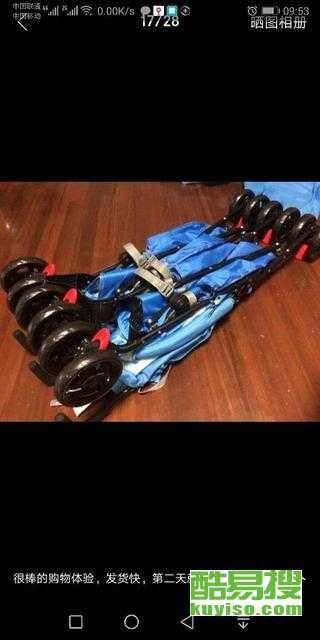 双胞胎婴儿伞车