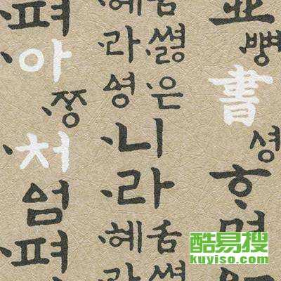 上海青浦韩语培训在哪里|韩语学习到底难不难
