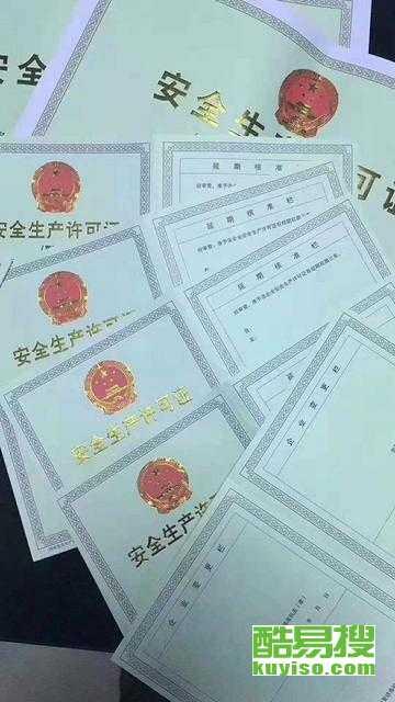 河南洛阳新一批特种工报名开始