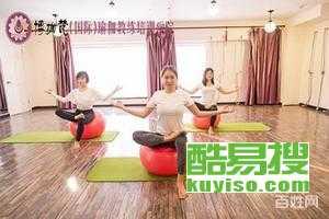 沈阳瑜伽教练培训班_专业从事瑜伽教培_理论+实践