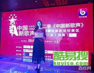 深圳龍崗中心城學唱歌吉祥學唱歌這些你都知道么