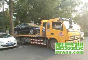 北京24小時汽車道路救援產品圖