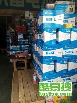 北京上門修車,救援,更換電瓶,20分鐘送即到產品圖