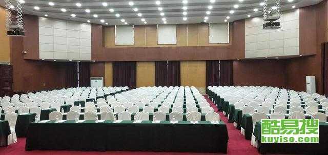 北京藍調莊園會議住宿預定電話產品圖