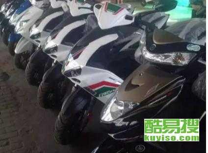 一條龍辦理摩托車多項業務、專業銷售輕便藍牌照摩托車