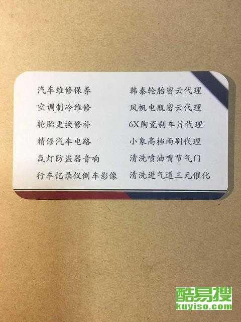 北京汽車檢修圖