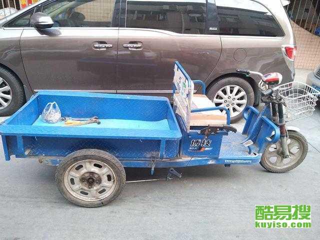 博技電動三輪車
