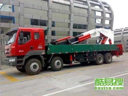 北京汽車保養圖