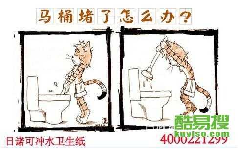 济南黄金99小区修水管公司-提供菜池疏通