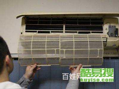 北京家電維修圖
