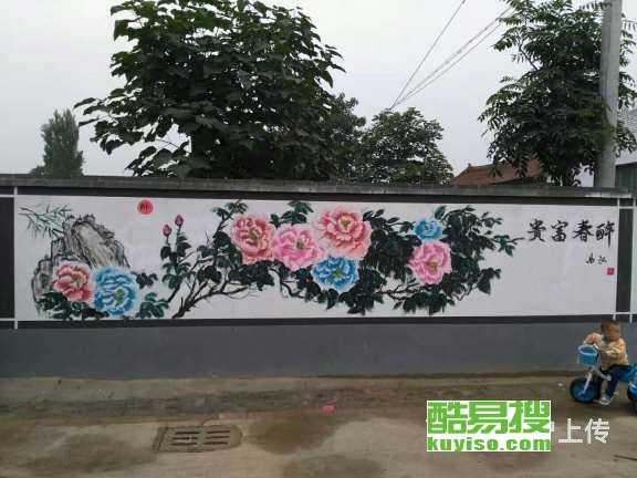 张掖市墙体喷涂广告9月墙体广告服务重磅升级