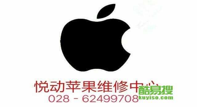 春熙路iPhone手机维修店地址电话查询