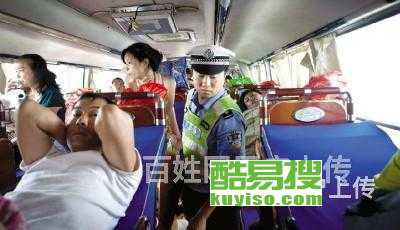 杭州宠物托运/宠物速运/全国连锁(潮州宠物网